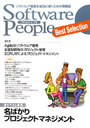Software people best collection