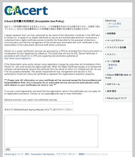 CSR(Certificate Signing Request)