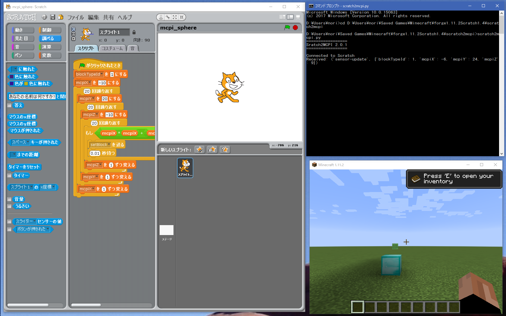 Python Coding for Minecraft: 18 Steps (with Pictures)