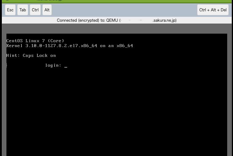 さくらのVPSでCentOS8 (2)